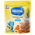 Terci de hrisca Nestle caise 220g