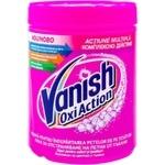 Пятновыводитель пудра Vanish Pink 846г