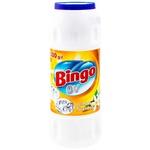 Praf de curatat Bingo Lemon 500g
