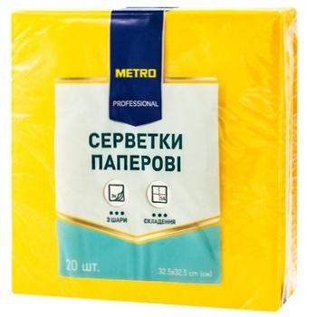 Салфетки Metro Professional желтые трехслойные 33х33 20шт - купить, цены на Метро - фото 1