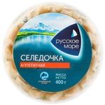 File de hering Russkoe More Appetitnaya bucăți 400g