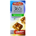 Шоколад Победа без сахара какао 36% 100г
