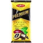 Ciocolata Bucuria Premium 88% cacao 90g