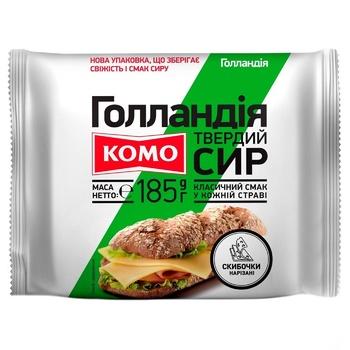 Сыр Komo Голландський нарезанный 185г - купить, цены на Метро - фото 1