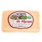 Сыр Lactis Rascani порции