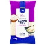 Рис Basmati METRO Chef длиннозёрный 5кг