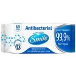 Servetele umede Smile Antibacterial 60buc