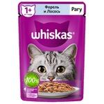 Hrana pisici Whiskas ragu/pastrama 75g