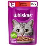 Hrana pentru pisici Whiskas vitel/miel 85g
