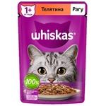 Hrana pisici Whiskas ragu/vitel 85g