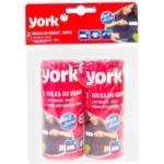 Role сuratare haine York