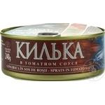 Килька в томатном соусе Blue Morina 240г