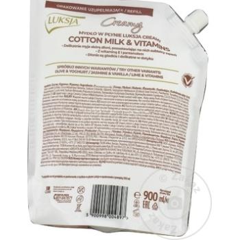 Rezerva sapun lichid Luksja Cotton 900ml - cumpărați, prețuri pentru Metro - foto 2
