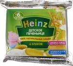Biscuiti Heinz 6 cereale 60g