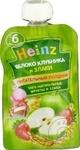 Pireu Heinz mere/capsuna/cereale 90g - cumpărați, prețuri pentru Metro - foto 3