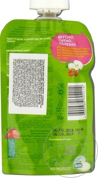 Pireu Heinz mere/capsuna/cereale 90g - cumpărați, prețuri pentru Metro - foto 2