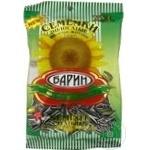 Seminte de floarea-soarelui Barin pestrite prajite cu sare 140g