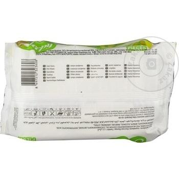 Servetele umede Sleepy Advantage 120buc - cumpărați, prețuri pentru Metro - foto 4