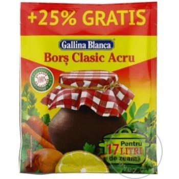 Borș clasic acru Galina Blanca 50g - cumpărați, prețuri pentru Metro - foto 1