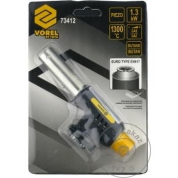 Пистолет газовый - купить, цены на Метро - фото 1