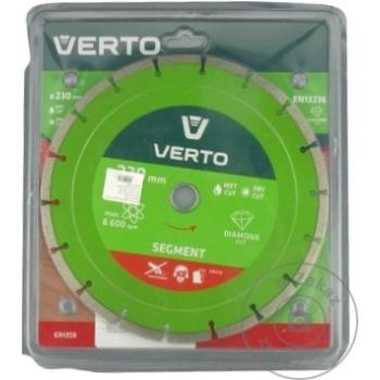 Диск алмазный Verto сегментный 230мм - купить, цены на Метро - фото 2