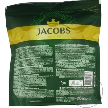 Cafea solubila Jacobs Monarch 500g - cumpărați, prețuri pentru Metro - foto 2