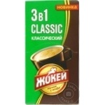 Cafea solubila Jokey 3in1 classic 10x12g