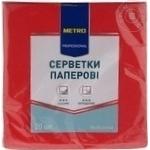 Салфетки Metro Professional красные трехслойные 33х33 20шт
