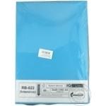 IQ hartie color intens Rb-022 80g 100foi