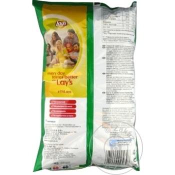 Chips Lay's cu gust de smantana si verdeata 140g - cumpărați, prețuri pentru Metro - foto 2