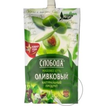 Maioneza Sloboda Olive 67% 400ml - cumpărați, prețuri pentru Metro - foto 2