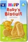 Biscuiti HiPP pentru copii 150g