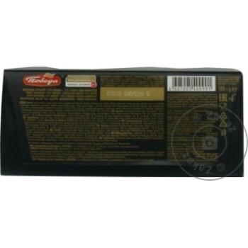 Шоколад черный Победа горький с какао 72% 100г - купить, цены на Метро - фото 2