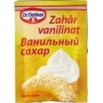 Zahar vanilinat Dr. Oetker 8g - cumpărați, prețuri pentru Metro - foto 1