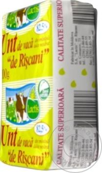 Unt Rascani Lactis din smantana dulce 82,5% 200g - cumpărați, prețuri pentru Metro - foto 4