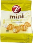 Croissante 7Days mini cu sampanie 185g