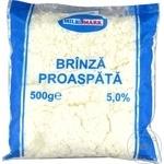 Branza Milk-Mark 5% 500g - cumpărați, prețuri pentru Metro - foto 2