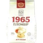 Înghețată plombir 1965 vanilie 700g