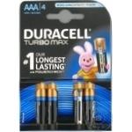 Batarie Duracell Turbo AAA MN2400 ULTRA K4 4buc