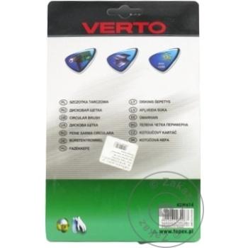 Щетки для дрели Verto набор 5шт - купить, цены на Метро - фото 2