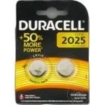 Baterie Duracell Lithium 2 х 2025
