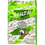 Seminte de floarea-soarelui Banzai albe prajite 110g