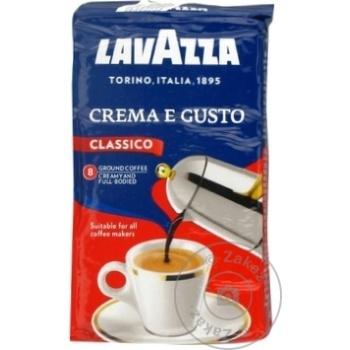 Cafea macinata Lavazza Crema e Gusto 250g - cumpărați, prețuri pentru Metro - foto 2