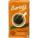 Cafea macinata Barista Traditional 250g