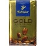 Кофе молотый Tchibo Gold Selection 250г
