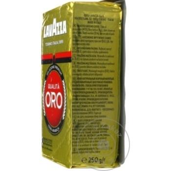 Cafea macinata Lavazza Qualita Oro vidata 250g - cumpărați, prețuri pentru Metro - foto 4