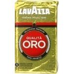 Cafea macinata Lavazza Qualita Oro vidata 250g - cumpărați, prețuri pentru Metro - foto 3