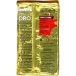 Cafea macinata Lavazza Qualita Oro vidata 250g - cumpărați, prețuri pentru Metro - foto 5