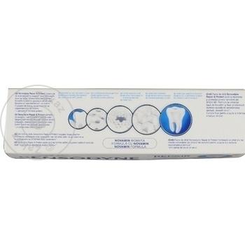Pasta de dinti Sensodyne Repair&Protect 75ml - cumpărați, prețuri pentru Metro - foto 2