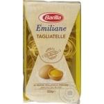 Лапша яичная Barilla 250г